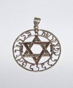 Hexagrama kabbalistica din argint