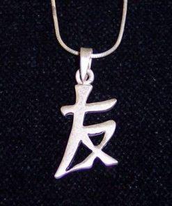 Pandantiv din argint reprezentand ideograma succesului