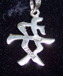 Ideograma pacii din argint pe lantisor din argint