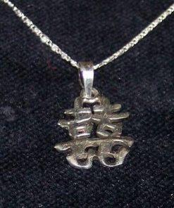 Simbolul Dublei Fericiri din argint pe lantisor din argint