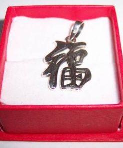 Simbolul Fu - ideograma norocului din argint
