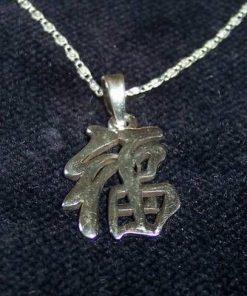 Simbolul Fu - ideograma norocului din argint pe lantisor