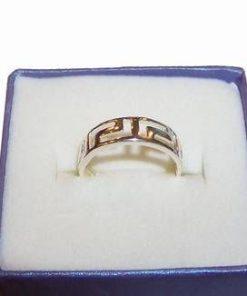 Inel din argint cu simbolul sanatatii - marime mica