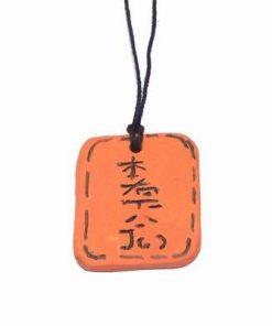 Talisman Reiki  -  Hen-Sha-Ze-Sho-Nen
